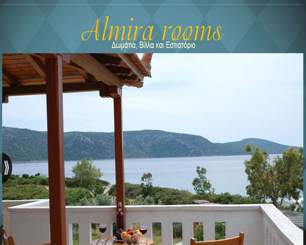 Almira Rooms